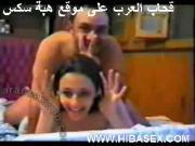 Arab amateur sex