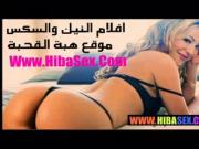 Sex Horny Old Egyptian Man