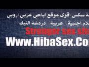 Egyptian Porno With A Horny BBW