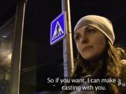 Amateur babe strips lingerie in public and fucks