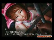 Chained 3d animated cutie with bigtits monster horse fu