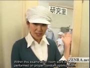 Subtitled CFNM Japan condom laboratory handjob research
