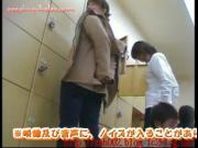 Japanese bathroom voyeur 2-95