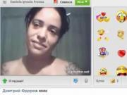 Professora Daniela Show na Webcam
