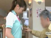Subtitled Japanese bottomless retirement home oral sex