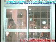 Japanese bathroom voyeur 1-64