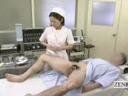 Subtitled CFNM Japanese prostate exam with handjob