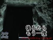 Japanese toilet voyeur 7-5-3