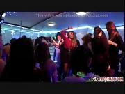 Party Hardcore Gone Crazy Vol
