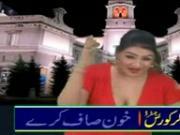 Sawera koi saathi huvey Pakistani mujra