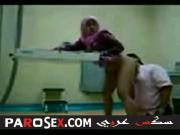 Arab Hijab Fucked At Her Gynecologist