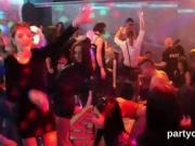 Spicy teenies get totally fierce and nude at hardcore party