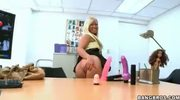 BackRoom MILF  Big Assed Austin Taylor