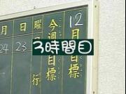 Kokeshi 9 - Scene 3